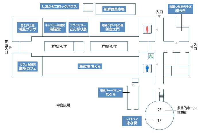 img-floor-guide